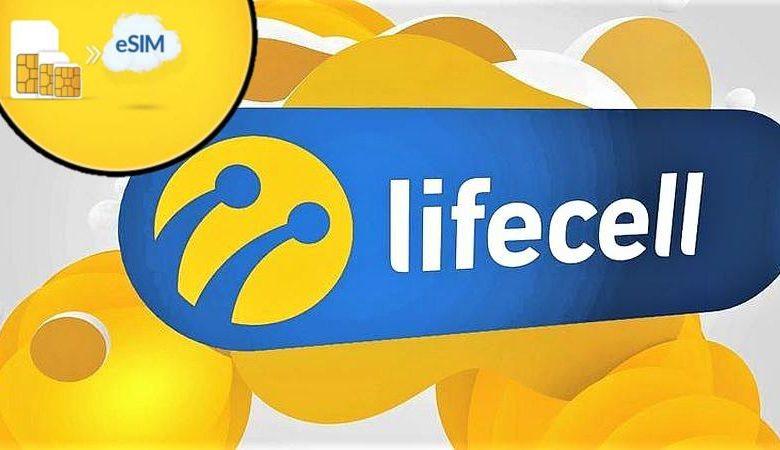 Turkcell Lifecell Nedir