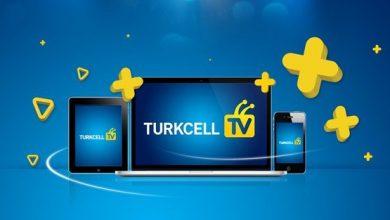 Turkcell Tv Plus Paketleri Nedir Fiyatları
