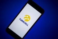 turkcell dijital 2 gb bedava internet