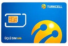 Turkcell PUK ve PIN Kodu Öğrenme, Kaldırma ve Değiştirme